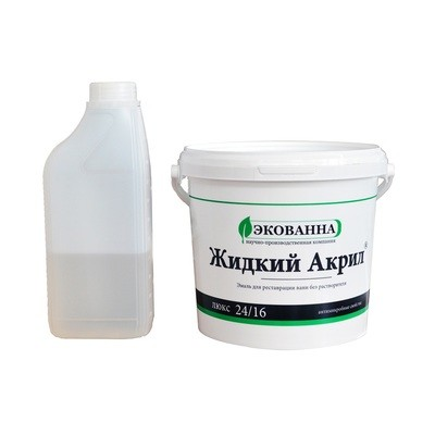 Жидкий Акрил Люкс для реставрации ванны 1.5м
