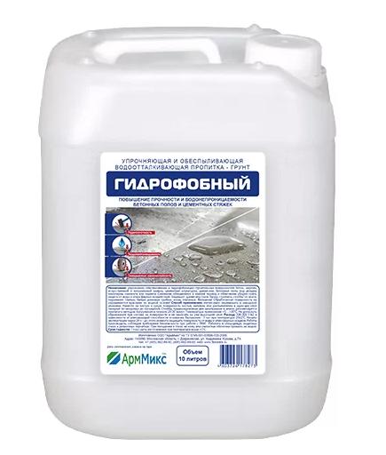 АрмМикс Гидрофобный