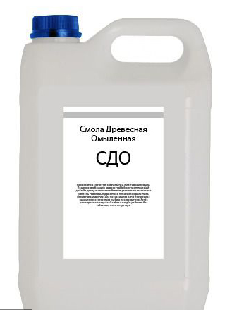 сдо-смола древесная омыленная (SDO)