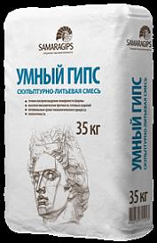Скульптурно-литьевая смесь 35кг