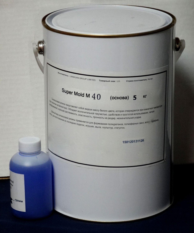 Силикон формовочный Supermold M40 (5.125кг)