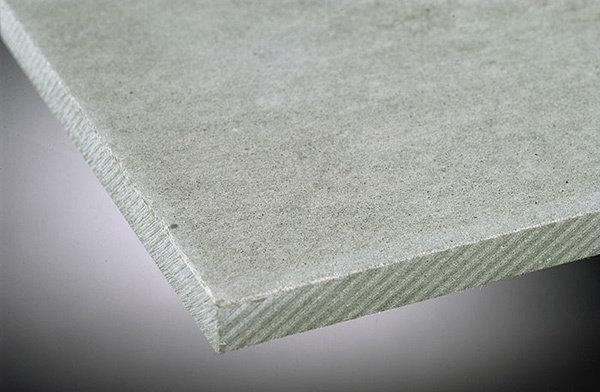 Плита фиброцементная МИНЕРИТ 1200Х1275Х9мм