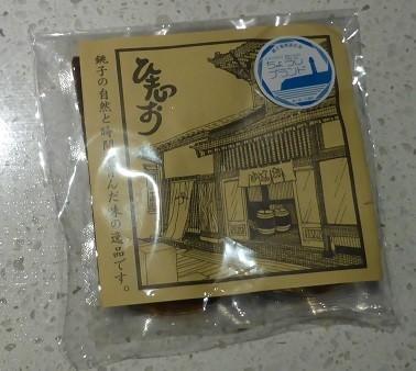 Hishio Koji Double Packet