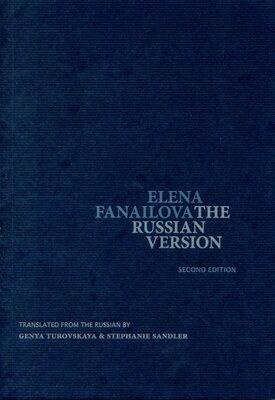 Poetry Book - The Russian Version by Elena Fanailova