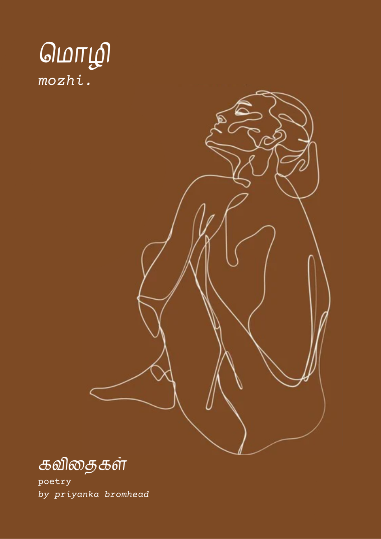 Mozhi - Priyanka Bromhead (PRE-ORDER)