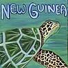 Sigri Estate Papua New Guinea