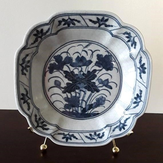 Vintage Blue and White Porcelain Lotus Plate
