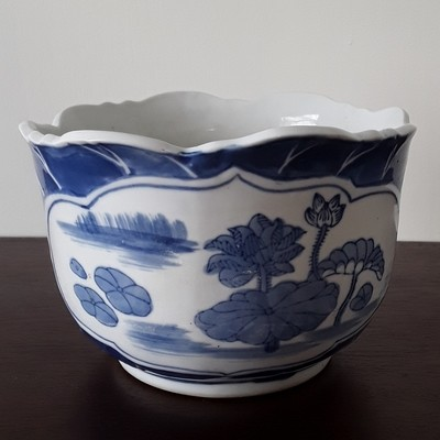 Vintage Blue and White Porcelain Lotus Cachepot