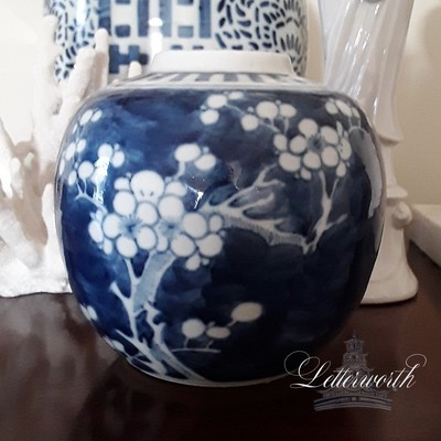 Vintage Blue and White Porcelain Prunus Vase in the Kangxi Style