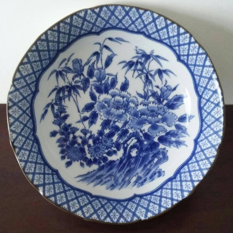 Vintage Blue and White Arita Porcelain Bowl
