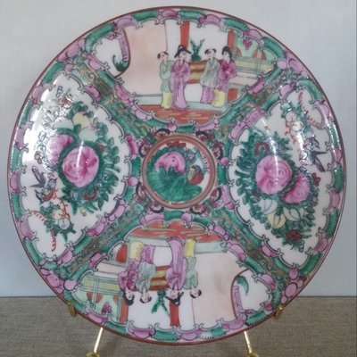 Vintage Rose Medallion Porcelain Plate
