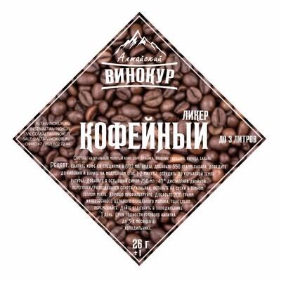 Кофейный ликер   Набор трав и пряностей