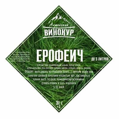Ерофеич   Набор трав и пряностей
