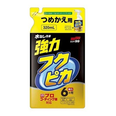 Soft99 Fukupika Spray Advance Strong Type (REFILL)