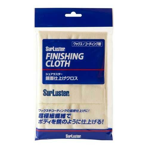 SurLuster Finishing Cloth