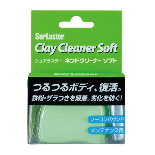 SurLuster Clay Cleaner Soft