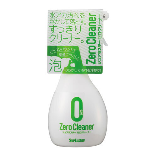 SurLuster Zero Cleaner