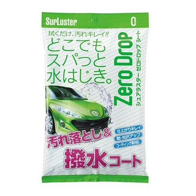SurLuster Zero Drop Wiping Sheets