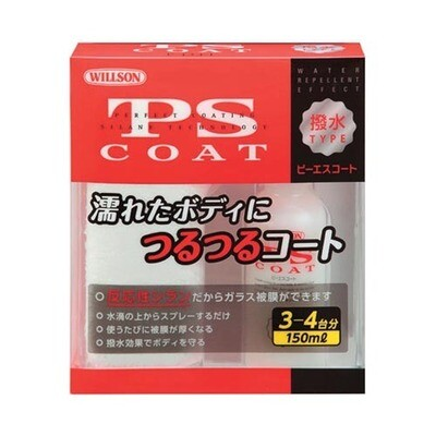 Willson PS COAT water-repellent type