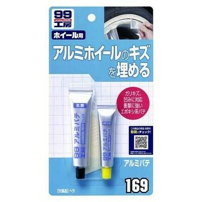 Soft99 Aluminum Putty