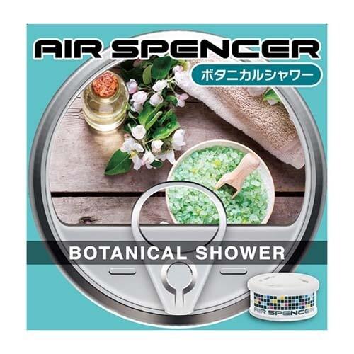 Eikosha Botanical Shower NEW