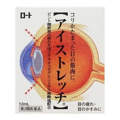 Глазные капли от усталости глаз Rohto Eyestretch