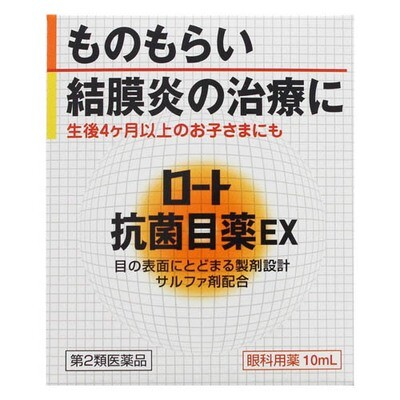ROHTO Antibacterial Eye Drops