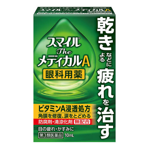 Lion Smile Medical A Eye Drops