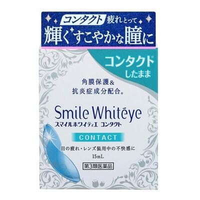 Lion Smile Whitéye Contact Eye Drops