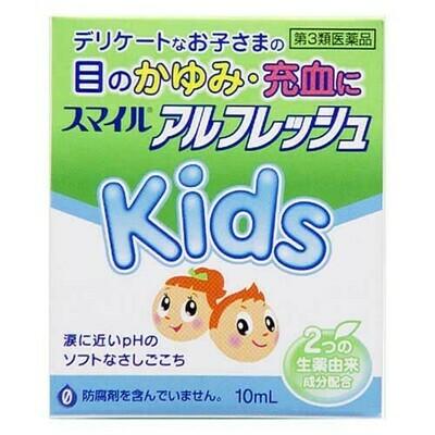Lion Smile Alfresh Kids Eye Drops