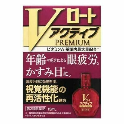 Глазные капли Rohto V Active Premium