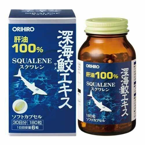 ORIHIRO Squalene 180-390 Tablets