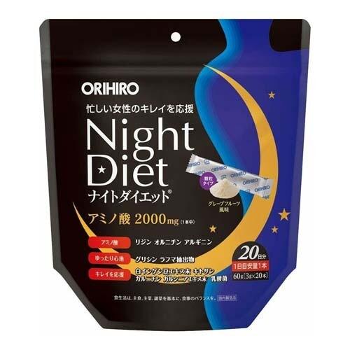 ORIHIRO Night Diet Sachets