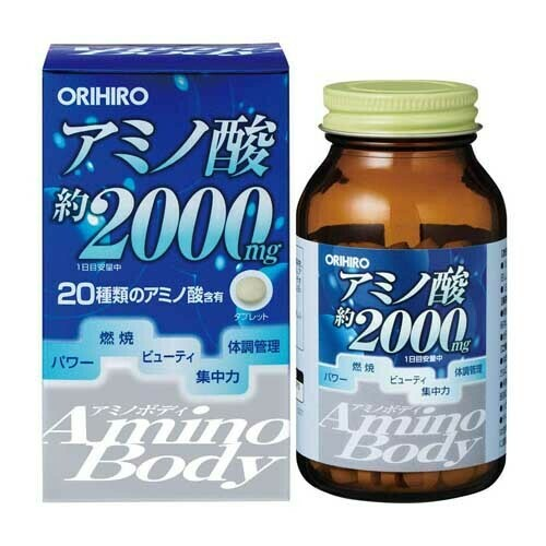ORIHIRO Amino Body