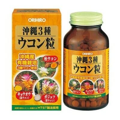ORIHIRO 3 Types of Turmeric