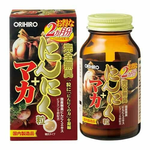 ORIHIRO Garlic Grain