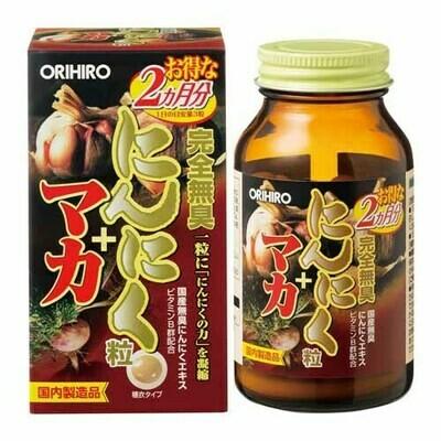 ORIHIRO Garlic Grain