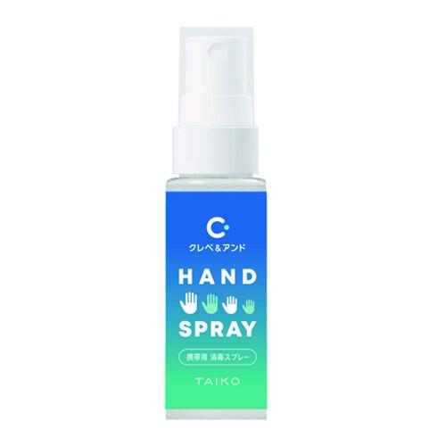 Cleverin Hand Spray