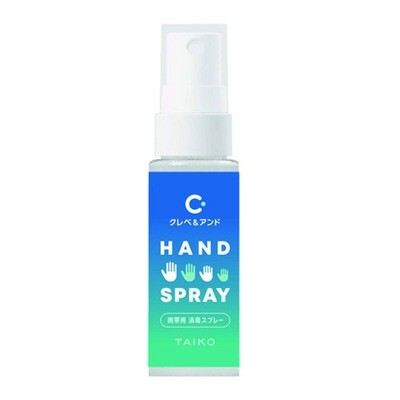 Cleverin Hand Spray