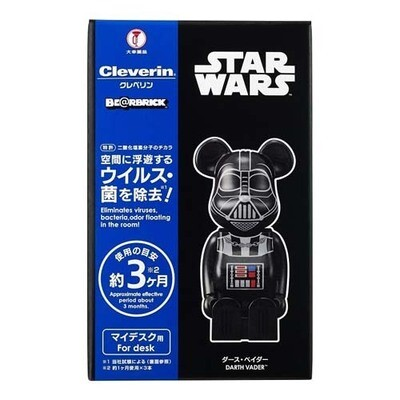Cleverin Bearbrick Darth Vader Type