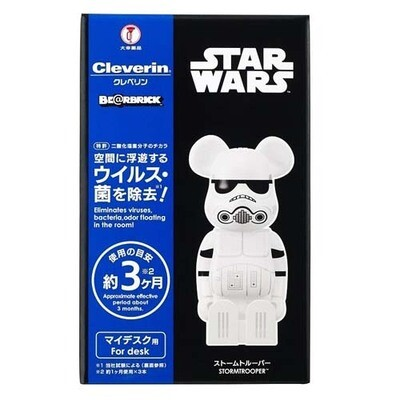 Cleverin Bearbrick Storm Trooper