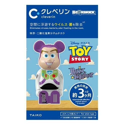 Cleverin Bearbrick Toy Story Buzz