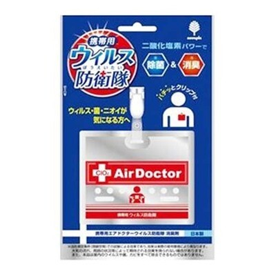 Air Doctor Virus Defense Portable
