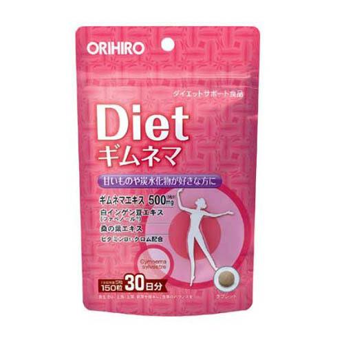 ORIHIRO Diet