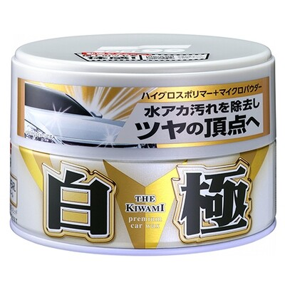 Soft99 Extreme Gloss Wax (3 types)