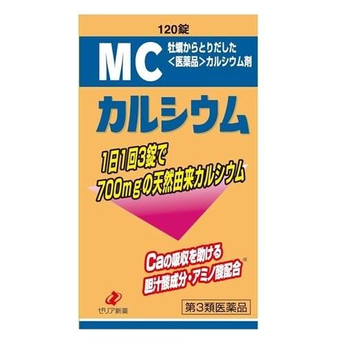 ZERIA MC Calcium