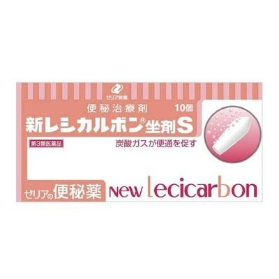 ZERIA New Lecicarbon