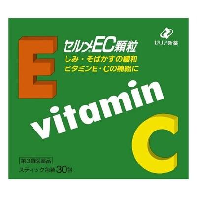 ZERIA Vitamin C