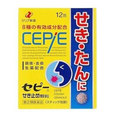 ZERIA Cepie® Cough Granules