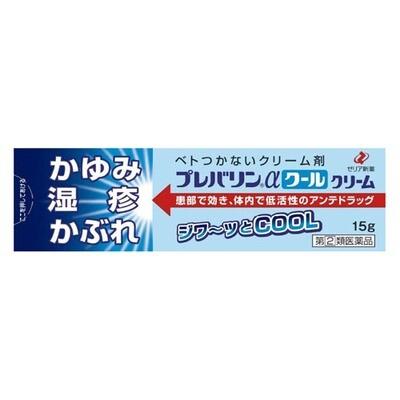 ZERIA Prevaline® α Cream